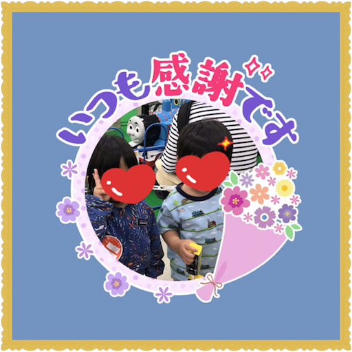 f:id:uchinokosodate:20180509235911p:image