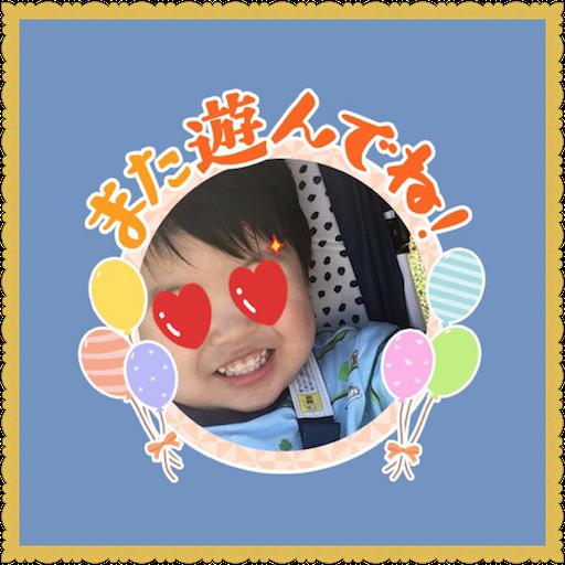 f:id:uchinokosodate:20180509235928p:image