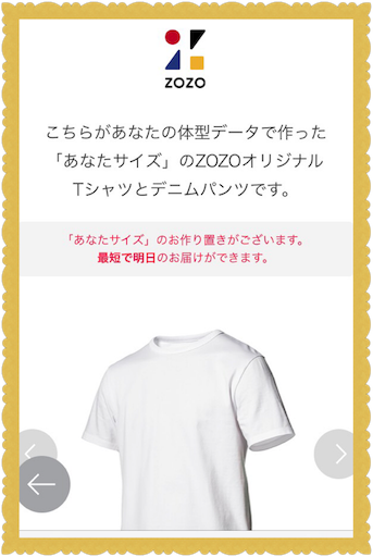 f:id:uchinokosodate:20180522090030p:image
