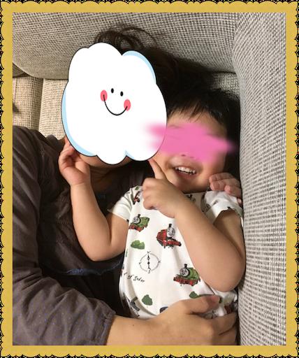 f:id:uchinokosodate:20180525183854p:image