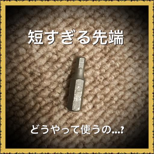 f:id:uchinokosodate:20180526073551p:image