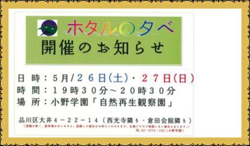 f:id:uchinokosodate:20180530114938p:image