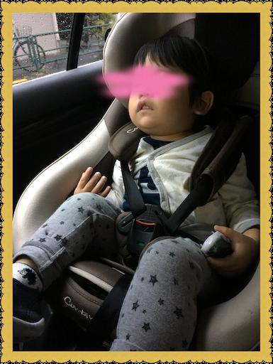 f:id:uchinokosodate:20180604155258p:image