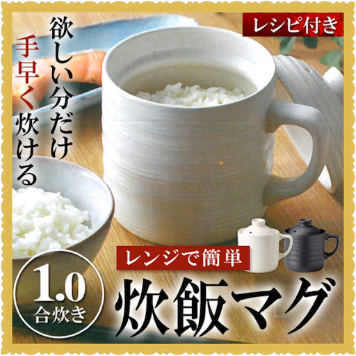 f:id:uchinokosodate:20180605122537p:image
