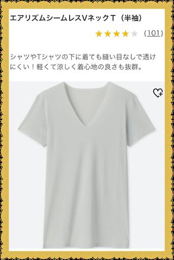 f:id:uchinokosodate:20180605122622p:image