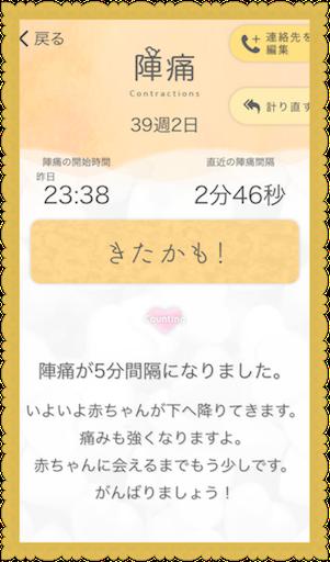f:id:uchinokosodate:20180607115832p:image