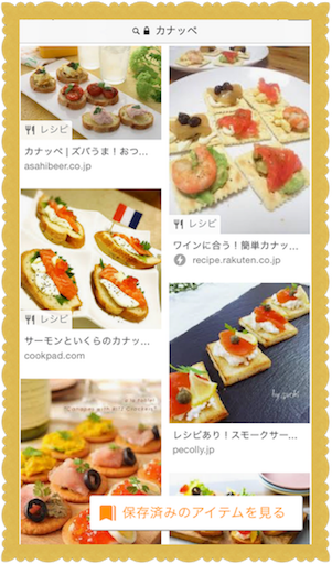 f:id:uchinokosodate:20180614131754p:image
