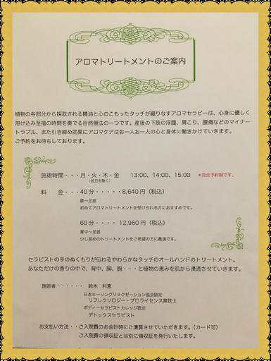 f:id:uchinokosodate:20180618112641p:image