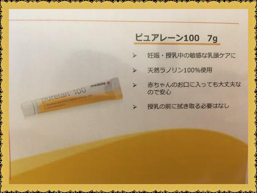 f:id:uchinokosodate:20180618113737p:image