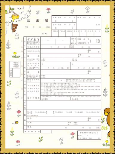 f:id:uchinokosodate:20180627162853p:image