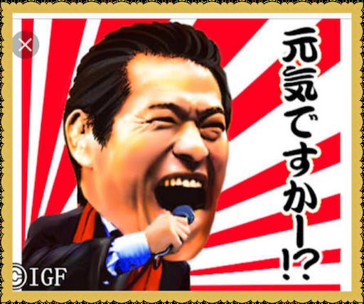 f:id:uchinokosodate:20180629103113p:image
