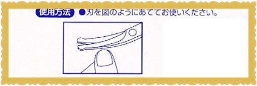 f:id:uchinokosodate:20180706095356p:image