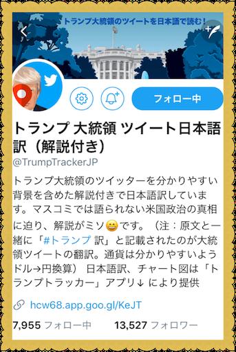 f:id:uchinokosodate:20180706113544p:image