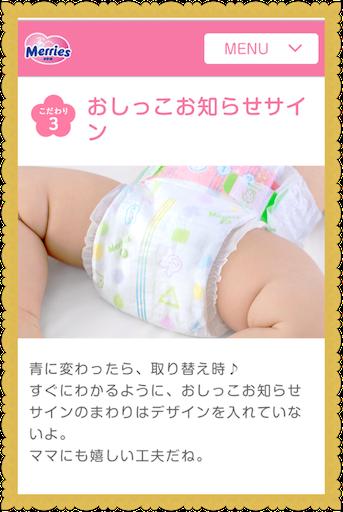 f:id:uchinokosodate:20180706114831p:image