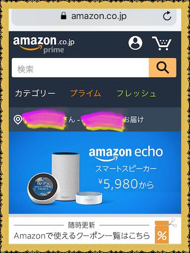 f:id:uchinokosodate:20180711092614p:image