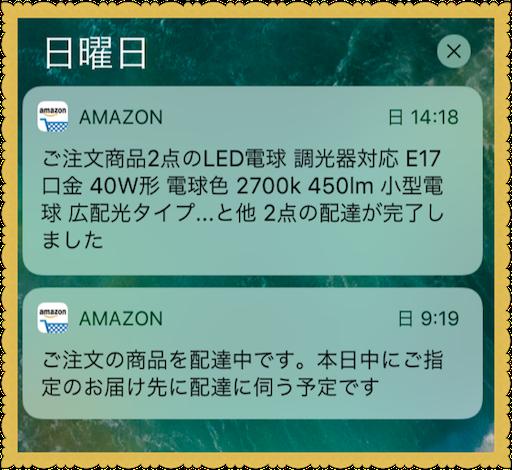 f:id:uchinokosodate:20180711092753p:image