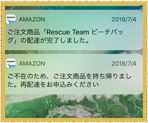 f:id:uchinokosodate:20180711092824p:image