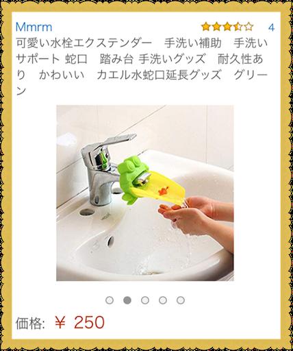 f:id:uchinokosodate:20180721184231p:image