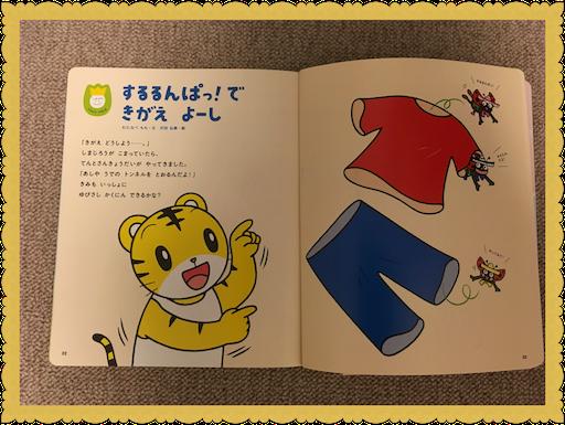 f:id:uchinokosodate:20180723130536p:image