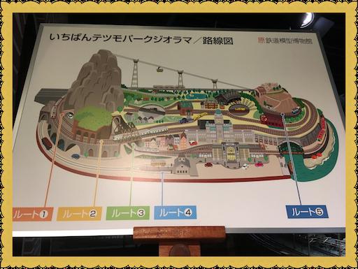 f:id:uchinokosodate:20180801042754p:image