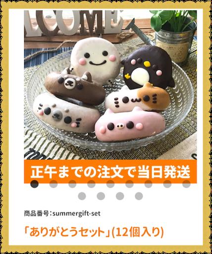 f:id:uchinokosodate:20180813134949p:image