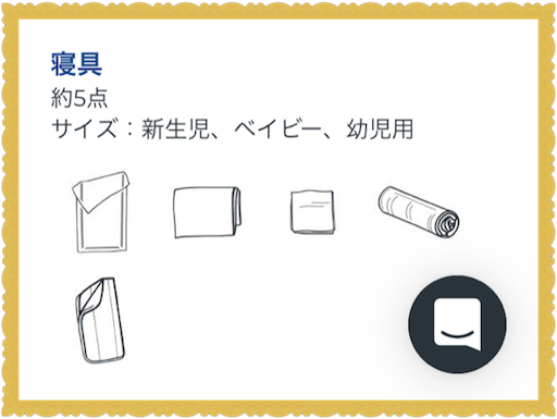 f:id:uchinokosodate:20180815111815p:image