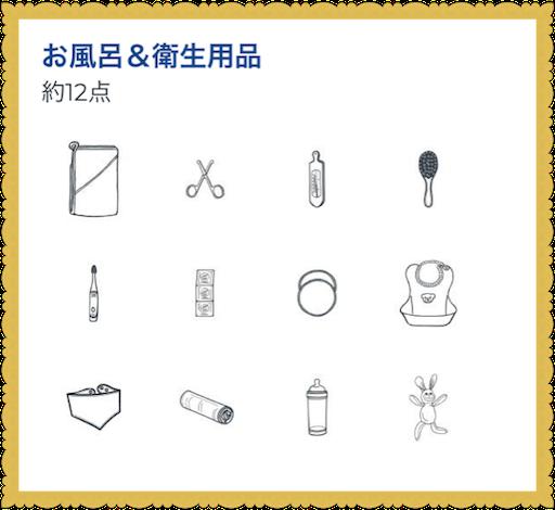 f:id:uchinokosodate:20180815111828p:image
