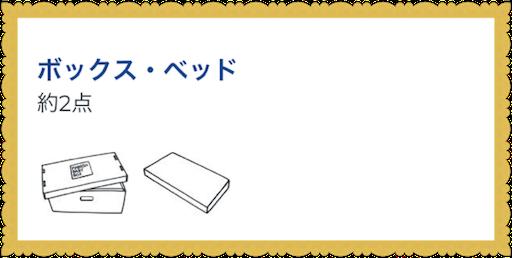 f:id:uchinokosodate:20180815111841p:image
