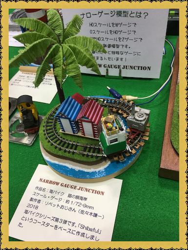 f:id:uchinokosodate:20180818235728p:image