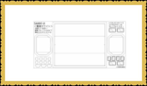 f:id:uchinokosodate:20180822052108p:image