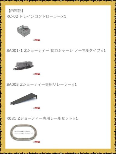 f:id:uchinokosodate:20180822052657p:image