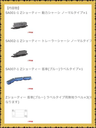 f:id:uchinokosodate:20180822052711p:image