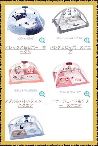 f:id:uchinokosodate:20180830112236p:image