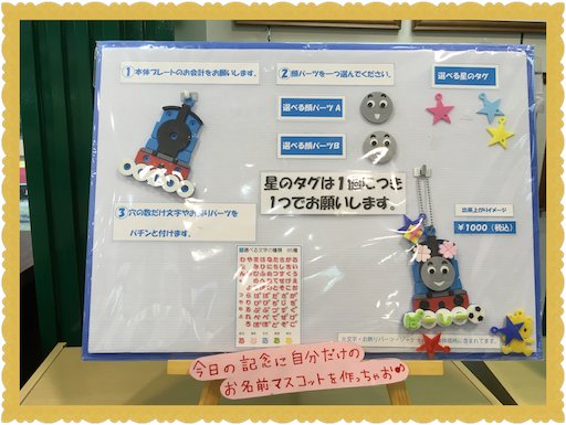 f:id:uchinokosodate:20180907103247p:image