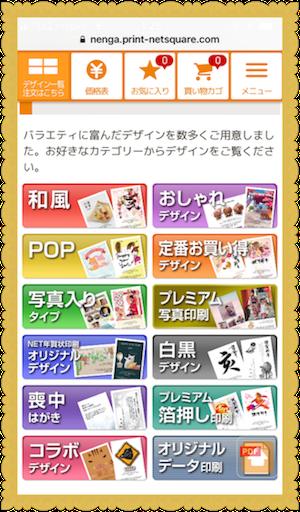 f:id:uchinokosodate:20180909060851p:image