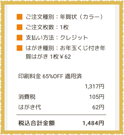 f:id:uchinokosodate:20180909061746p:image