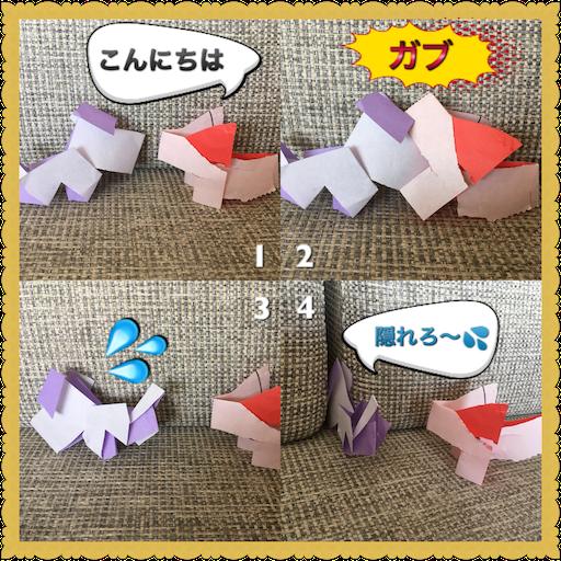 f:id:uchinokosodate:20180910124414p:image