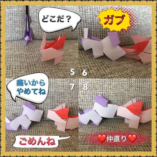 f:id:uchinokosodate:20180910124424p:image