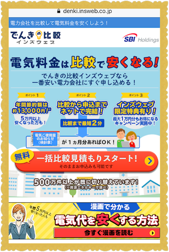 f:id:uchinokosodate:20180915212111p:image