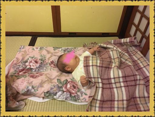f:id:uchinokosodate:20180916090918p:image