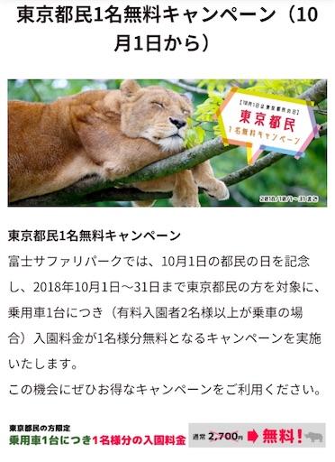f:id:uchinokosodate:20180927064028j:image