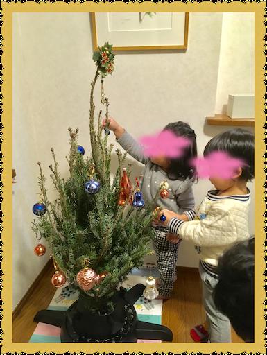 f:id:uchinokosodate:20181211035119p:image