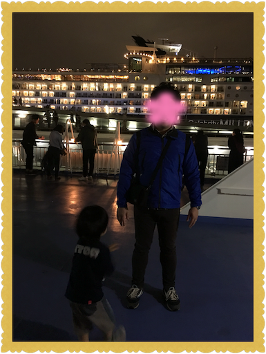 f:id:uchinokosodate:20181211123736p:image