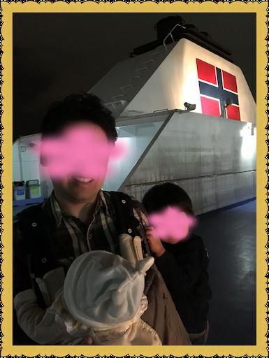 f:id:uchinokosodate:20181212142806p:image