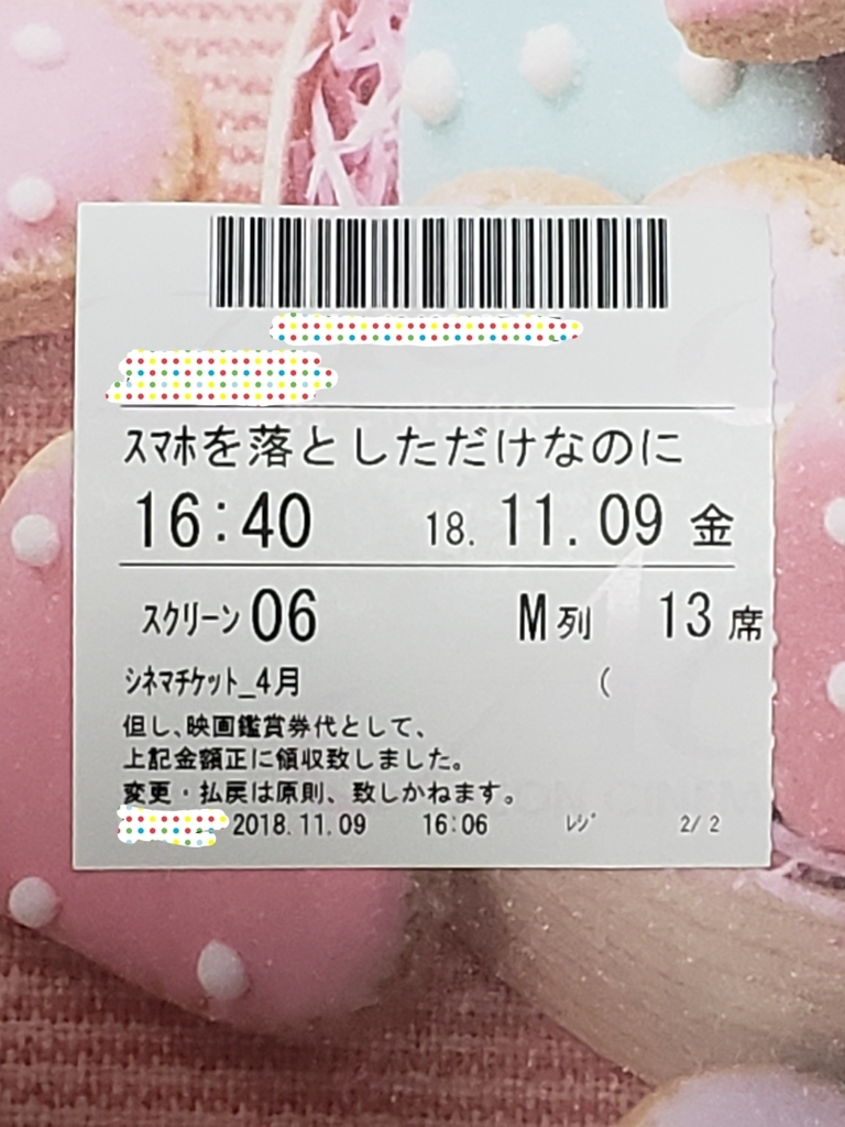 f:id:uchinomikan:20181110001310j:plain