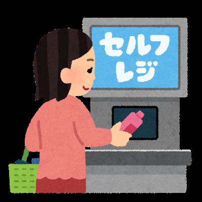 f:id:uchinomikan:20181217164743p:plain