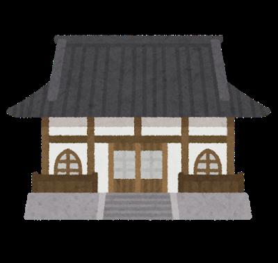 f:id:uchinomikan:20181225145252p:plain