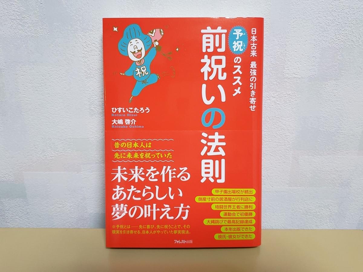 f:id:uchinomikan:20190323154320j:plain