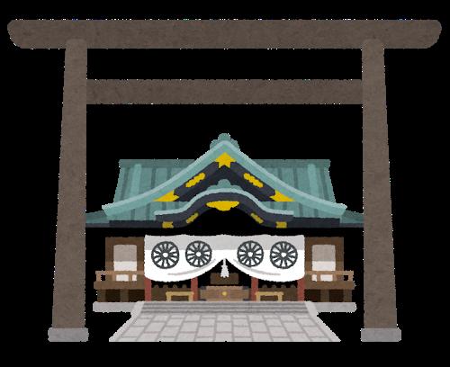 f:id:uchinomikan:20190329061115p:plain