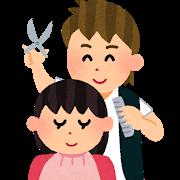 f:id:uchinomikan:20190417172436p:plain